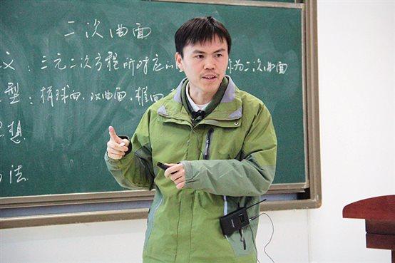 C:\Users\user\Documents\Tencent Files\1021904533\FileRecv\金凌辉(1).jpg